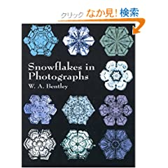 Snowflakes in Photographs (ペーパーバック)