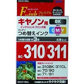 【クリックで詳細表示】ACTIS canon BC-310/311/70/90/71/91対応 詰め替えインク EIC311BCL: パソコン・周辺機器