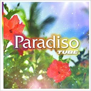Tube-Paradiso