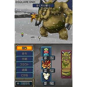 ドラゴンクエストモンスターズ ジョーカー2
