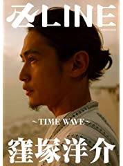 窪塚洋介/卍LINETIMEW
