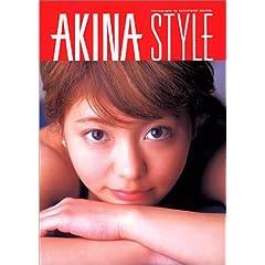 【クリックで詳細表示】AKINA写真集 AKINA STYLE [大型本]