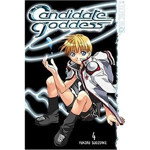 【クリックでお店のこの商品のページへ】Candidate For Goddess 4 [ペーパーバック]