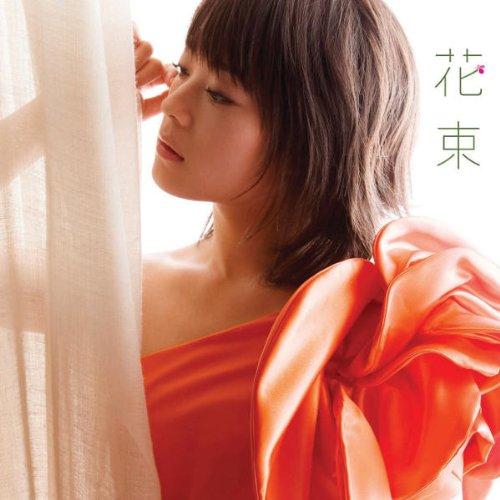 花束(DVD付)(ジャケットA) [Single] [CD+DVD]