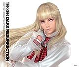 「鉄拳5」「鉄拳DR」オリジナル・サウンドトラック [Soundtrack]