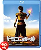 ドラゴンボール EVOLUTION 【完全数量限定版】(Blu-ray Disc+DVD)