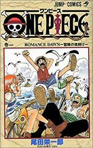 -ONE PIECE 1250