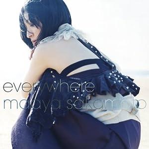 ���ܿ��� 15��ǯ��ǰ�٥��ȥ���Х� everywhere(��������)