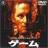 ゲーム デヴィッド・フィンチャー DVD 1997年