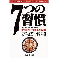 http://ec3.images-amazon.com/images/I/51JHD9GEK0L._SL500_AA240_.jpg