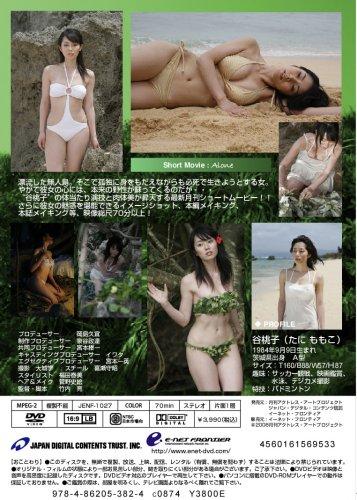http://d.hatena.ne.jp/asin/B0017MLZAO/r1316-22