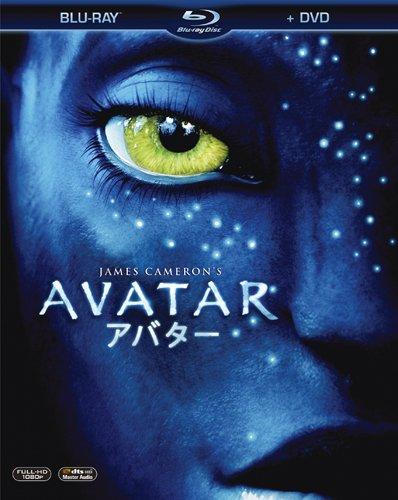 「アバター(AVATAR) ブルーレイ&DVDセット」4月23日発売
