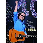 DVD「40th Special Thanks Live in 武道館」