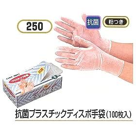 【クリックで詳細表示】おたふく 抗菌プラスチックディスポ手袋(100枚入)粉つき Mサイズ #250: 産業・研究開発用品