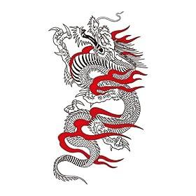【クリックで詳細表示】祭化粧 R217 火炎龍(17.5cm x 10cm)