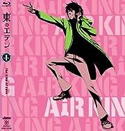 アマゾン限定 東のエデン 劇場版I The King of Eden + Air Communication Blu-ray プレミアム・エディション