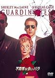 不機嫌な赤いバラ DVD 1994年