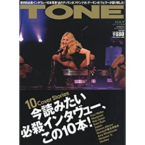 TONE ( トーン ) 2010年 05月号 [雑誌]