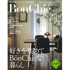 Bon Chic(ボンシック) 1—美しい暮らしとリフォームの情報誌 (別冊PLUS1 LIVING)