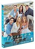 フレンズ DVD-BOX シーズン8