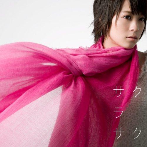 CrimsonRain.Com 日韓大碟推薦:北乃きい - サクラサク