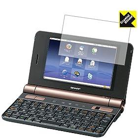 【クリックで詳細表示】PDA工房 NetWalker PC-Z1 専用 液晶保護シート 『Crystal Shield for NetWalker PC-Z1 』(透明度が高い光沢タイプ): パソコン・周辺機器