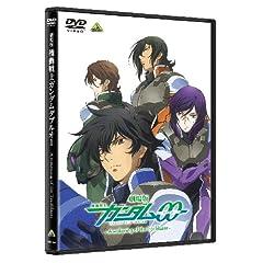 劇場版 機動戦士ガンダムOO —A wakening of the Trailblazer— [DVD]