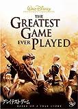 グレイテスト・ゲーム DVD 2005年