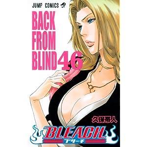 BLEACH—ブリーチ— 46 (ジャンプコミックス)