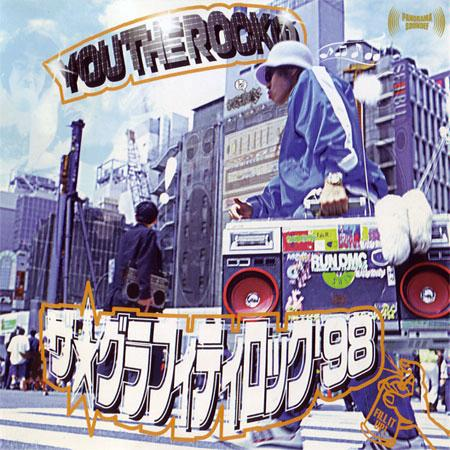 THE☆GRAFFITIROCK'98