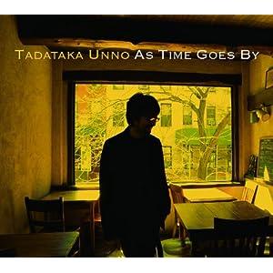 ♪アズ・タイム・ゴーズ・バイ /海野雅威 | 形式: CD