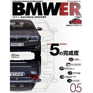 BMWER 5