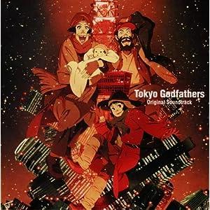 :東京ゴッドファーザーズ オリジナル・サウンドトラック