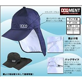 【クリックで詳細表示】(ドキュメント)DOQMENT C-1 レインキャップ 65654 91 ブラック F : 服&ファッション小物通販 | Amazon.co.jp