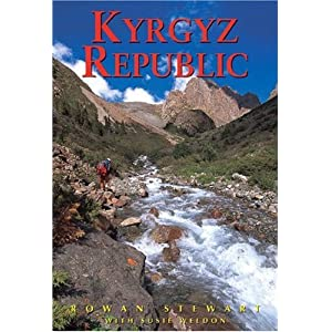 Kyrgyz Republic: Kyrgyzstan: Heart of Central Asia (Odyssey Guides)