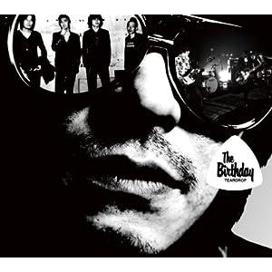 Birthday : TEARDROP(初回限定盤)(DVD付) - 音楽