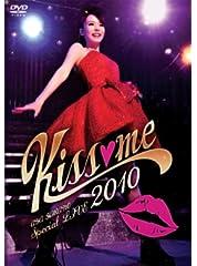 AYA HIRANO SPECIAL LIVE 2010~Kiss me~