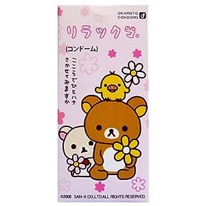 オカモト リラックマ コンドーム 10個入り (2入り)