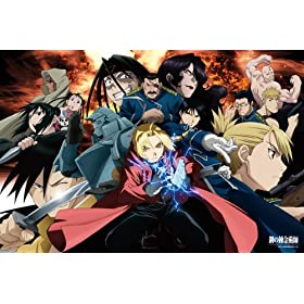 Card Tracking de FMA-B Deluxe edition 51ZpCVNFUiL._SL500_AA280_