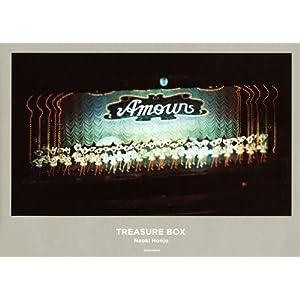 【クリックで詳細表示】TREASURE BOX: 本城 直季: 本