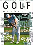 GOLF mechanic Vol.37