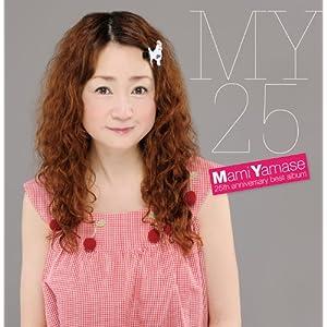 山瀬まみ MY25
