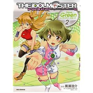 アイドルマスターNeue Green forディアリースター (2)