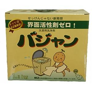 【クリックで詳細表示】マルシェ 洗濯用洗浄剤 バジャン 1.2kg: ヘルス&ビューティー