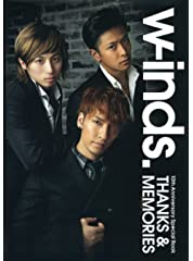 THANKS & MEMORIES / w-inds.