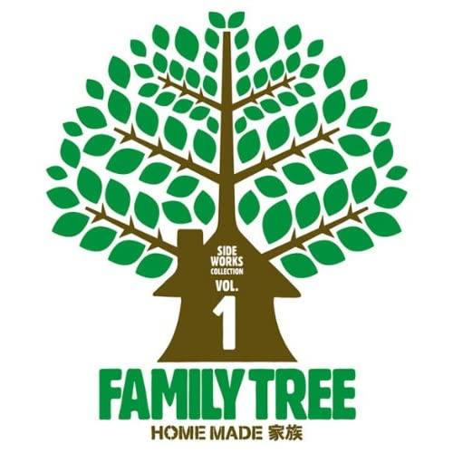 CrimsonRain.Com [Album] HOME MADE 家族 – FAMILY TREE ~Side Works Collection Vol.1~