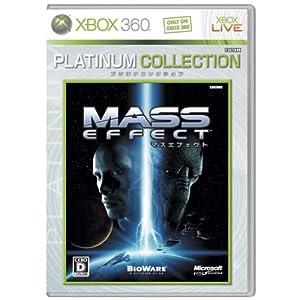 『マス エフェクト Xbox 360 プラチナコレクション』