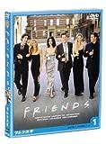 フレンズ DVD-BOX シーズン5