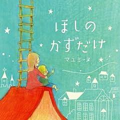 CD曲目リスト・詳細