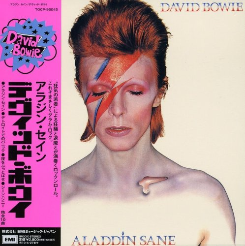 (Classic Rock) David Bowie - Aladdin Sane (Japan SHM-CD) - 2009, FLAC (tracks+.cue), lossless